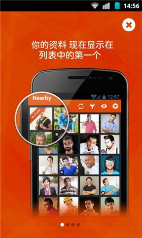Hornet大黄蜂 通訊 App-癮科技App