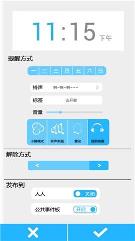 玩生活App|Do.or免費|APP試玩