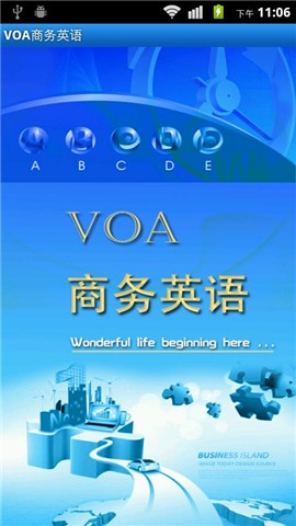VOA商务英语