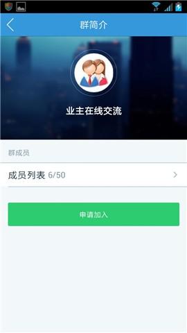 通訊必備免費app推薦|元一名城線上免付費app下載|3C達人阿輝的APP