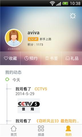 搜尋bluestacks app player download is in progress 解決 ...