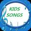 孩子们的歌 媒體與影片 App Store-癮科技App
