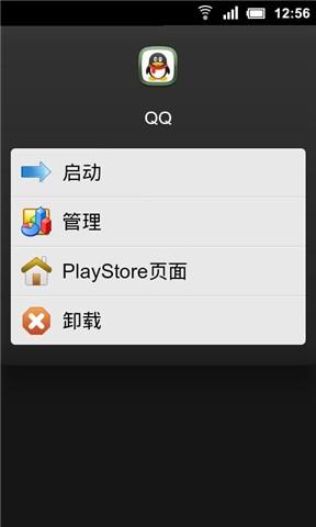 简单缓存清理 工具 App-癮科技App