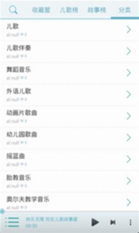 儿歌多多 教育 App-愛順發玩APP