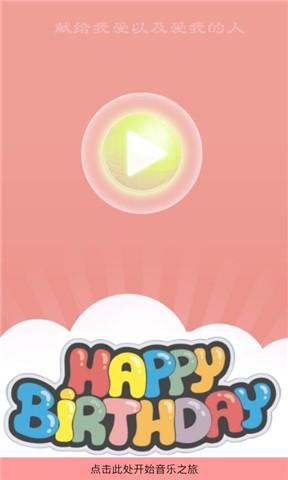 菠萝蜜视频app污