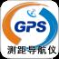GPS测距导航 生活 App LOGO-硬是要APP