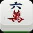 四人麻将 棋類遊戲 App Store-癮科技App