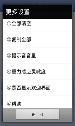 作文语音 工具 App-愛順發玩APP