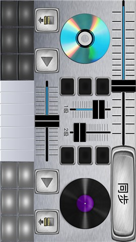 Traktor DJ for iPhone on the App Store - iTunes - Apple