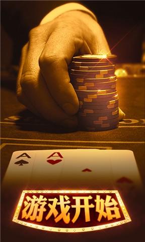 【免費棋類遊戲App】博雅德州扑克-APP點子