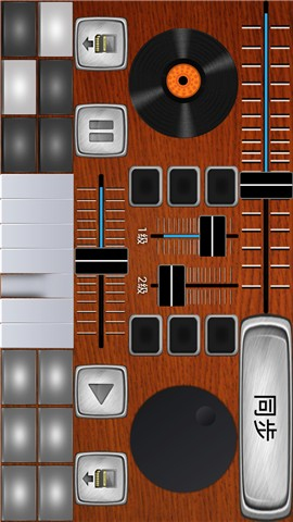 Dubstep DJ D3VIL on the App Store