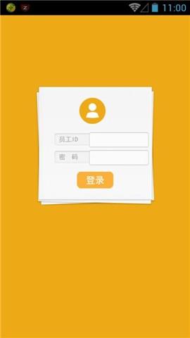 ISG 一級 - 台灣酒研學院,WSET,ISG,SSI,品酒,課程