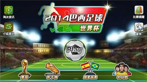 搜尋战争卡车app - 首頁 - 電腦王阿達的3C胡言亂語