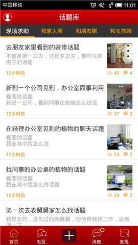 企業庫qiyeku.com-自力打造全球最大的B2B網站商業搜索平台