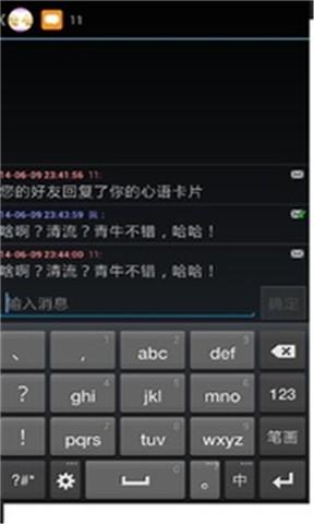 品程科技-手機配件專業代理~浲園科技 代理SANDISK,APACER,SONY....記憶卡