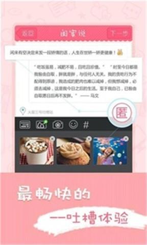 灰姑娘2:美梦成真/仙履奇缘第二部国语版全集DVD - 国语动漫之家