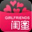 闺蜜圈 通訊 App LOGO-APP開箱王