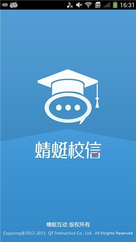 蜻蜓校信app: insight & download. - App704