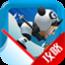滑雪大冒险必备攻略 書籍 App LOGO-硬是要APP