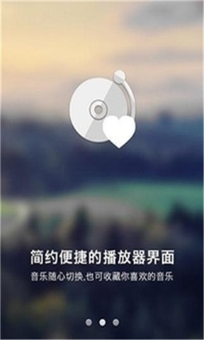 下载酷我音乐for iPad/iPhone/iPod --- ...