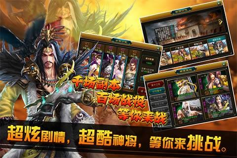 七雄争霸- 史诗级历史战争策略游戏:在App Store 上的内容