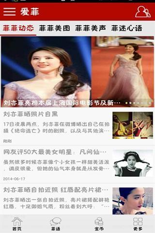 《當男人戀愛時》全集線上觀看播放-韓國劇-吭擺免費線上電影