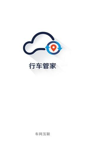 行车管家 書籍 App-癮科技App