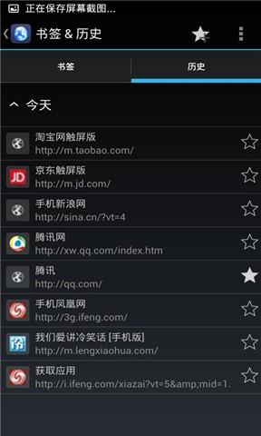 玩免費工具APP|下載淘扑浏览器 app不用錢|硬是要APP