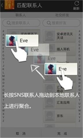 沙羅曼蛇_蘋果沙羅曼蛇iPhone版/iPad版免費下載-PP助手-25PP.COM
