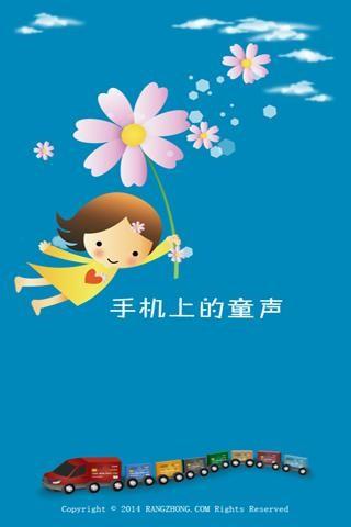 日本電視直播app - 首頁