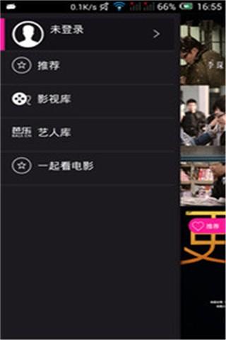 芭乐视频 媒體與影片 App-癮科技App