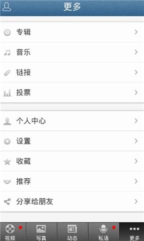玩音樂App|BigBangV.I.P免費|APP試玩