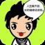 卡通萌 媒體與影片 App Store-癮科技App