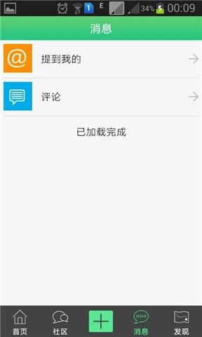 玩通訊App|台前第一信息网免費|APP試玩