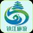 镇江旅游 書籍 App Store-癮科技App