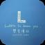 英语cet-6备考单词 書籍 App LOGO-APP試玩