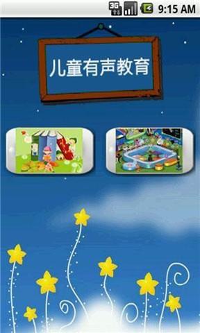 有聲繪本,兒童中文圖書,童書/教具,婦幼,momo購物網