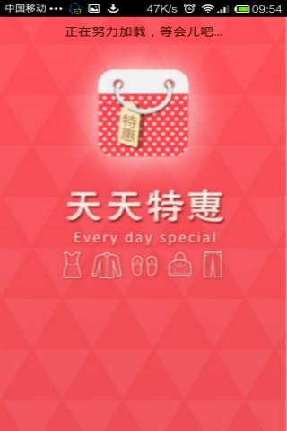 中國信託行動銀行服務
