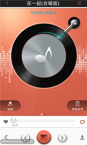 玩免費音樂APP|下載动感铃声大全 app不用錢|硬是要APP