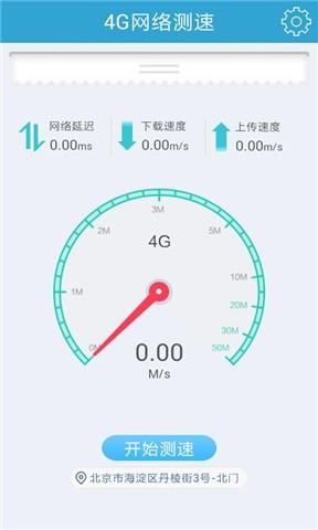 4G网络测速