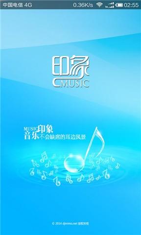 多米音乐历史版app - 首頁