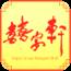 囍宴轩 攝影 App LOGO-硬是要APP
