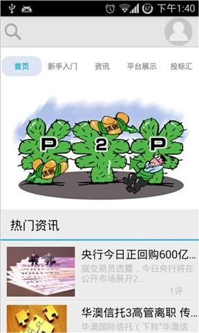 【購物】7788银行卡网-癮科技App
