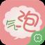 变变微信聊天气泡 通訊 App LOGO-APP試玩