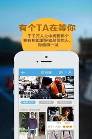 微行 通訊 App-愛順發玩APP