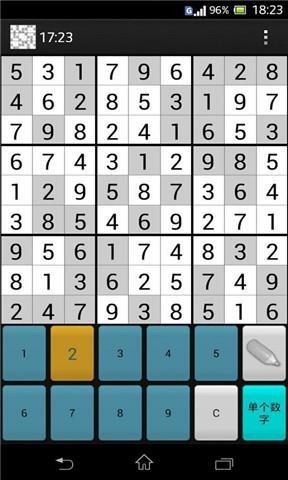 süddeutsche sudoku online