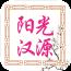 阳光汉源 通訊 App Store-癮科技App
