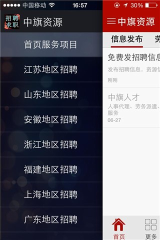 Android 資源分享-Android 台灣中文網- APK.TW