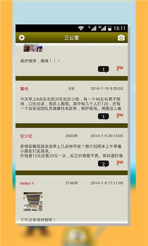 搜尋nike running app android - 癮科技App