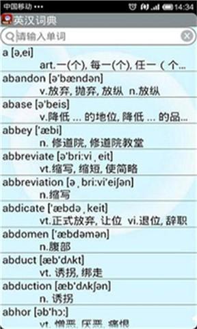 英漢字典/ 漢英字典- Bravolol:在App Store 上的App - iTunes - Apple